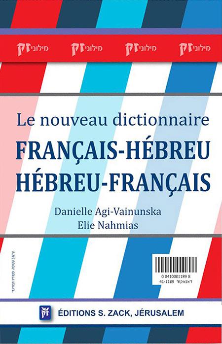 essayez notre nouveau dictionnaire parlant fran De très nombreux exemples de phrases traduites contenant rfa – dictionnaire anglais-français et moteur de recherche de traductions anglaises.